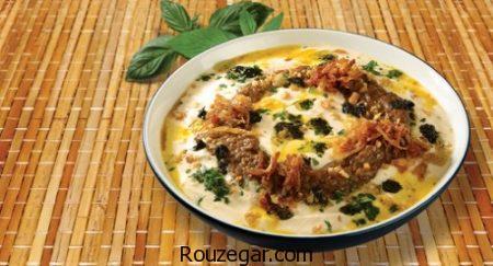 حلیم بادمجان,طرز تهیه حلیم بادمجان مجلسی,آموزش حلیم بادمجان اصفهانی با گوشت