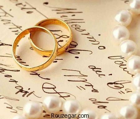 سالگرد ازدواجمون مبارک عشقم