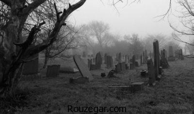 تعبیر خواب قبر,تعبیر خواب قبرستان,تعبیر خواب مرده در قبرستان,تعبیر خواب کندن قبر,تعبیرخواب نکیر و منکر در قبرستان,تعبیر خواب قبر در خانه,تعبیر خواب کامل قبر
