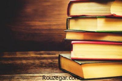 تعبیر خواب کتاب,تعبیر خواب خواندن کتاب,تعبیر خواب خریدن کتاب,تعبیرخواب کتاب کهنه,تعبیرخواب کتاب سوخته,تعبیر خواب از بین رفتن کتاب,تعبیر خواب هدیه گرفتن کتاب
