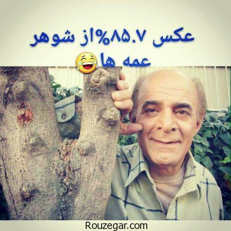 جوک فارسی,جوک خنده دار باحال,جوک جدید,جوک تلگرام ما ایرانی