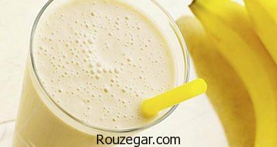 خواص شیر موز در طب سنتی،خواص شیر موز برای لاغری،خواص شیر موز برای اسپرم