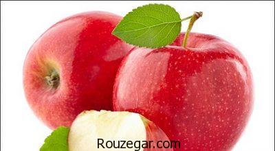 خواص سیب در طب سنتی،خواص سیب قرمز برای جنین،خواص سیب نارس