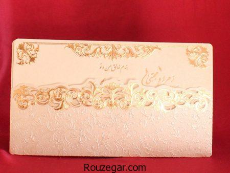 کارت عروسی جدید 97،متن کارت عروسی جدید 97
