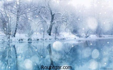 متن کوتاه زمستانی، متن کوتاه زمستانی عاشقانه