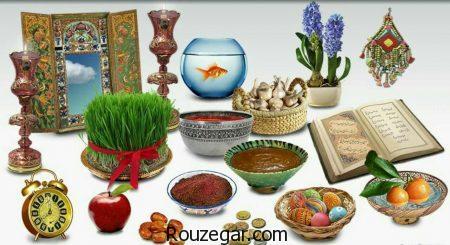 عید نوروز 97 چه روزی است