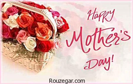 کارت پستال روز مادر، کارت پستال روز مادر 96