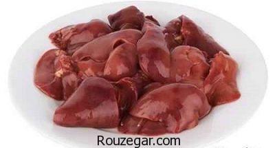 خواص جگر مرغ در طب سنتی،خواص جگر مرغ برای چشم،خواص جگر مرغ برای افسردگی