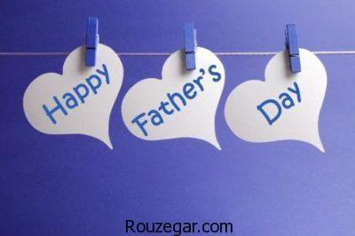 روز پدر چندمه,تاریخ روز پدر سال 97,روز پدر چه روزی است
