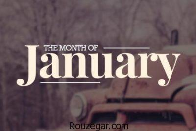 ماه های میلادی به شمسی,ماه های میلادی به ترتیب,ماه های میلادی به انگلیسی