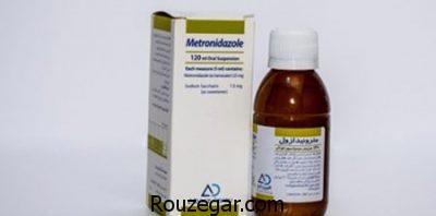 مترونیدازول واژینال,مترونیدازول دندان,مترونیدازول در بارداری