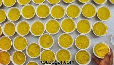 شله زرد تهیه,شله زرد بدون قالب,تهیه شله زرد مجلسی