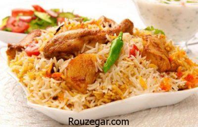 طرز تهیه بریانی مرغ,طرز تهیه بریانی عربی,روش تهیه مرغ بریانی