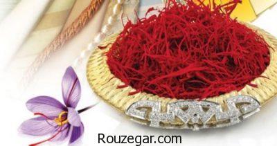 خواص زعفران دم کرده,خواص گل بنفش زعفران,آموزش کاشت زعفران در خانه