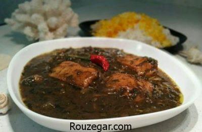 قلیه ماهی با تن ماهی,طرزتهیه قلیه ماهی با کنسرو,طرز تهیه قلیه ماهی با سبزی خشک