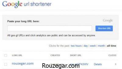 کوتاه کننده لینک گوگل,کوتاه کننده لینک یون,کوتاه کننده لینک bit