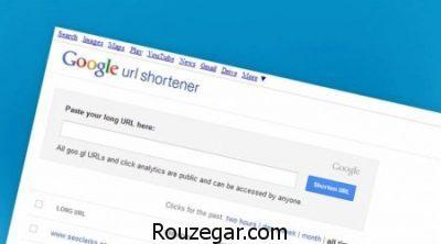 کوتاه کننده لینک تلگرام,کوتاه کننده لینک یون,کوتاه کننده لینک bit