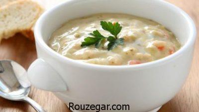 سوپ سفید مجلسی,سوپ سفید رستورانی,طرز تهیه سوپ سفید