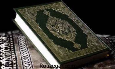 قسم دروغ برای حفظ آبرو,قسم دروغ به قرآن,قسم دروغ روزه