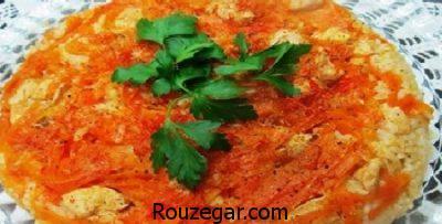 هویج پلو با مرغ,هویج پلو مجلسی,هویج پلو شیرازی