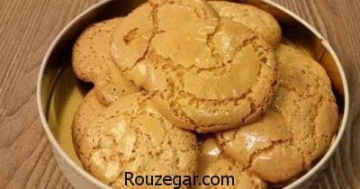 شیرینی گردویی پفکی,شیرینی گردویی بازاری,طرز تهیه شیرینی گردویی