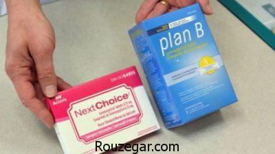 طرز مصرف قرص اورژانسی,عوارض قرص اورژانسی جلوگیری از بارداری,قرص اورژانسی و پریود