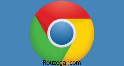 تغییر زبان گوگل کروم,تغییر زبان گوگل کروم در اندروید,تغییر زبان گوگل مپ