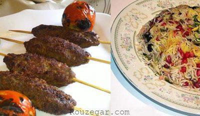 کباب لبنانی با مرغ,کباب لبنانی طرز تهیه,کباب لبنانی با گوشت چرخ کرده