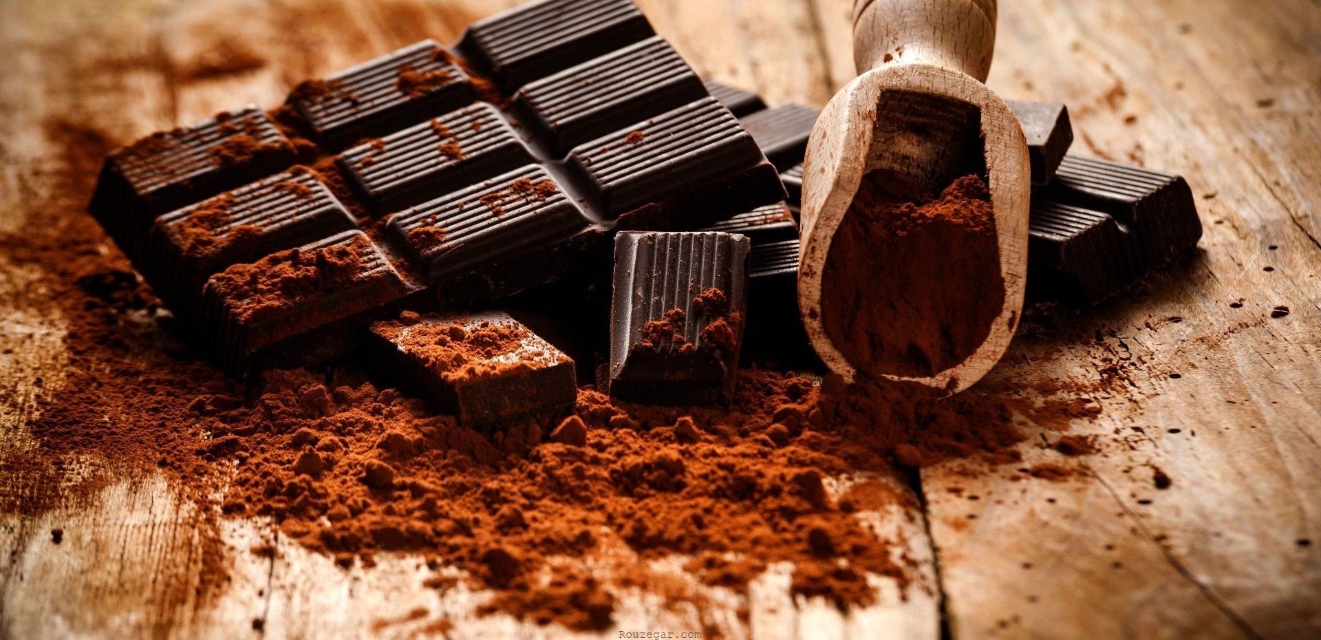 ارزش غذایی و مواد موجود در شکلات تلخ