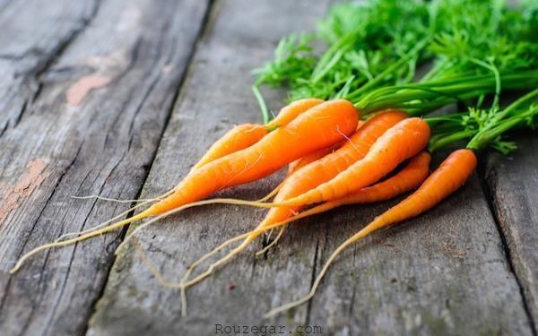 هویج و خواص آن