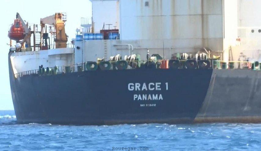 حکم دادگاه آمریکایی علیه کشتی نفتکش ایران منتشر شد