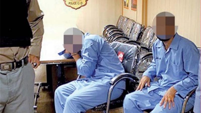 قاتل سریالی بوشهر