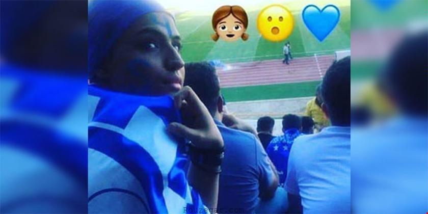 روایت تازه از خودسوزی دختر جوان مقابل دادگاه: خواهرم عاشق استقلال بود