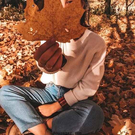 مدل عکس گرفتن در پاییز