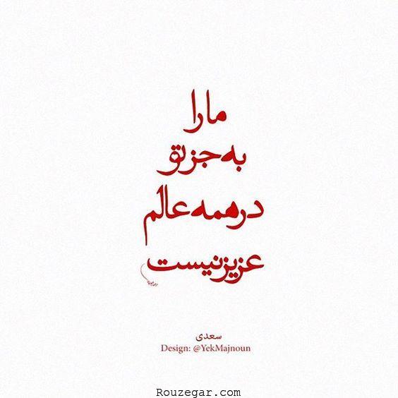 شعر برای تعریف از عشق