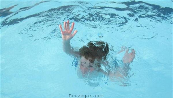غرق شدن دختر 2 ساله در اصفهان