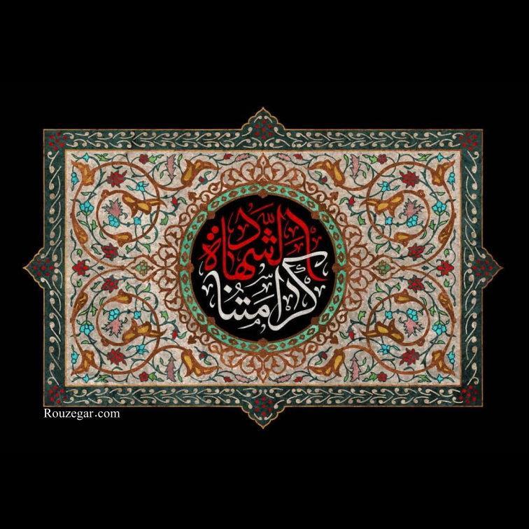 عکس پروفایل امام حسین