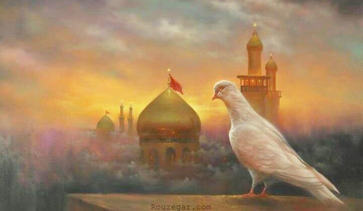 روضه برای امام حسین