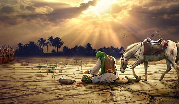 عکس برای امام حسین