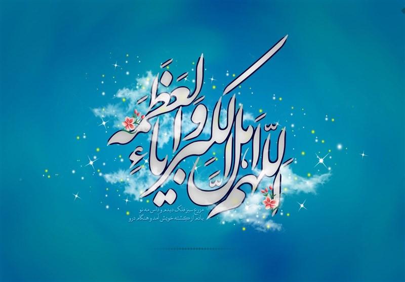 عکس پروفایل برای روز عید فطر