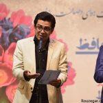 متن عاشقانه فرزاد حسنی به مناسبت عید غدیرخم