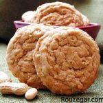 آموزش شیرینی پزی کره بادام زمینی