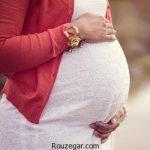 17 گیاهی که باعث سقط جنین می شوند + جلوگیری از سقط جنین