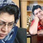 عکس و بیوگرافی فرزانه ارسطو بازیگر تغیر جنسیت زن ایرانی