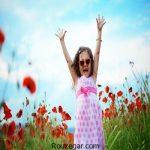 25 راهکار برای داشتن زندگی شادتر