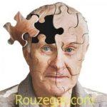 جدیدترین راه درمان آلزایمر کشف شد!