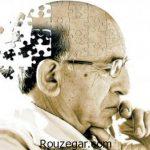 تازهترین توصیه های دانشمندان برای جلوگیری از آلزایمر !