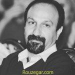 عکس های اینستاگرام اصغر فرهادی + بیوگرافی اصغر فرهادی ویکی پدیا