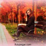 تصاویر پاییزی همراه با دل نوشته های رمانتیک عاشقانه