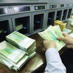 آیا طرح مالیات از سپرده های بانکی اجرا می شود؟